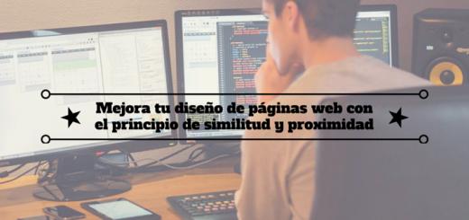 mejora-diseño-web