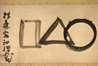 geometría-diseño-logo-4
