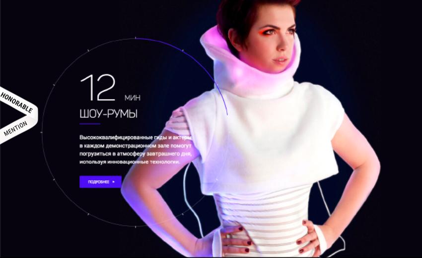 Color neón en tu diseño web