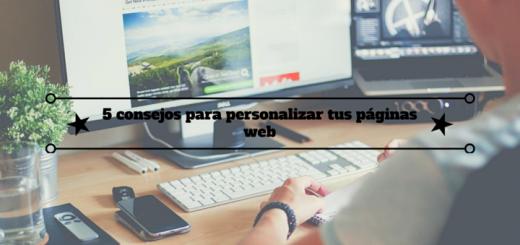 consejos-personalizar-páginas-web