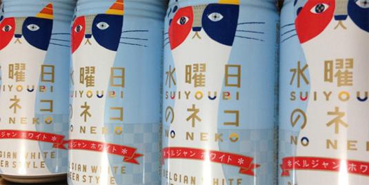 diseños-etiquetas-cerveza-5