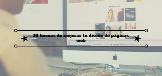 formas-mejorar-diseño-páginas-web