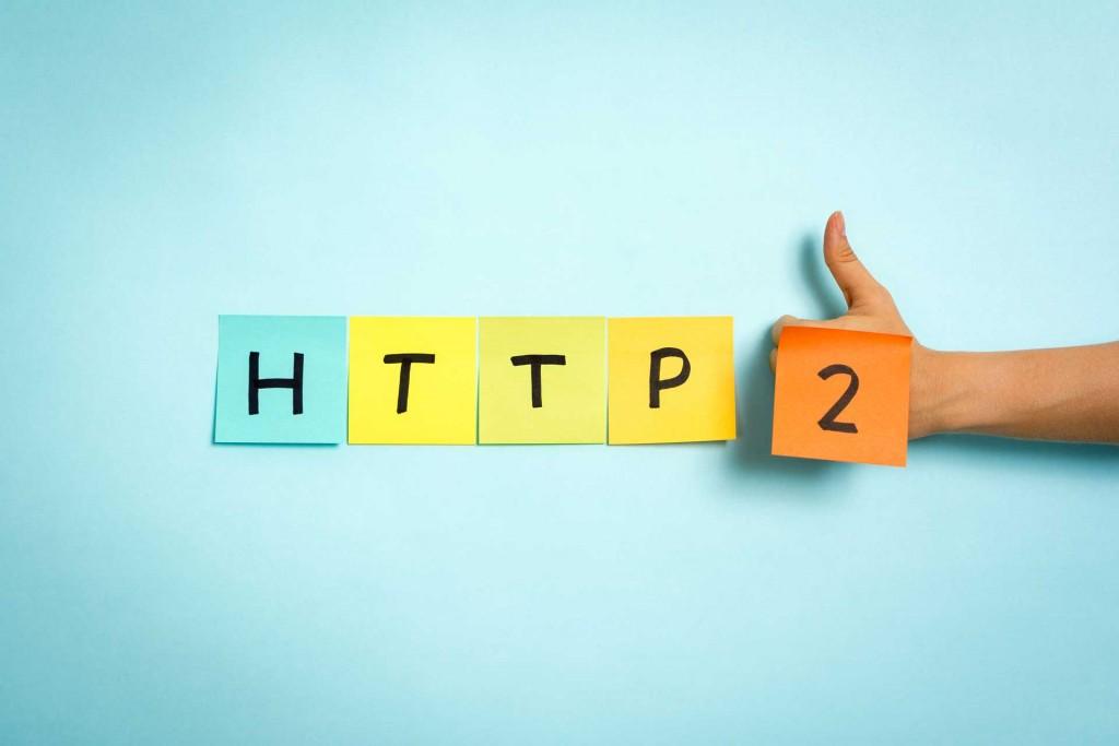 velocidad-pagina-web-http2-1